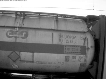 Example of successfully recognized tank container number